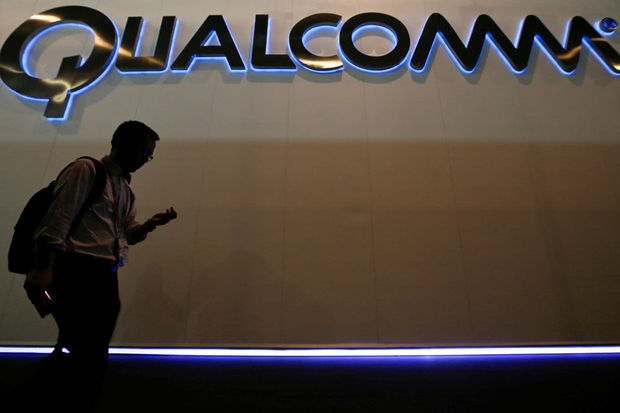 Qualcomm rejette une offre de rachat record à 120 milliards