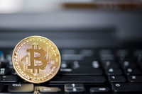 Gand aura son distributeur de bitcoins