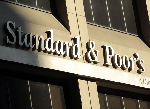 Standard and Poor's dégrade la note de la Belgique