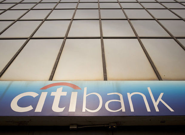 Citibank acquitté d'infraction aux lois commerciales