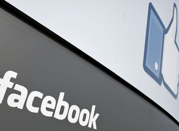 Facebook acquiert Instagram pour un milliard de dollars