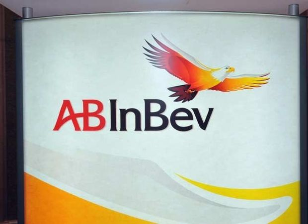 AB InBev: la production de la Diekirch maintenue au Luxembourg