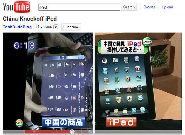 "Un iPad ""made in China"" est déjà en vente... à 105 dollars"