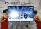 L'écran TV ultra HD le plus grand du monde par LG
