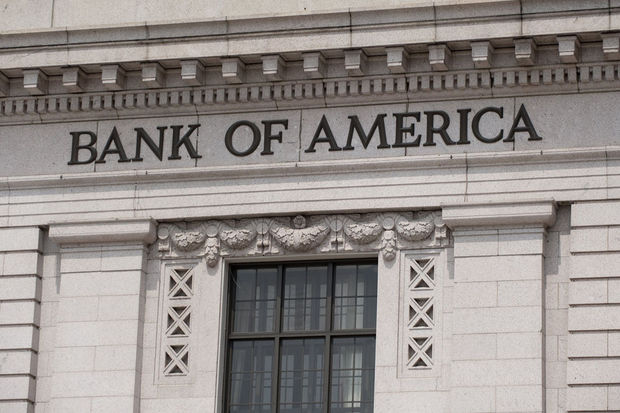 Amende record de 16 à 17 milliards de dollars contre la Bank of America