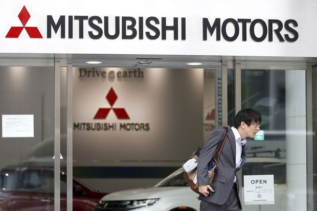 L'action Mitsubishi poursuit sa descente aux enfers