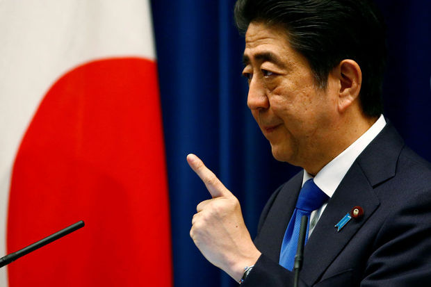 Japon: plan de relance massif de plus de 240 milliards d'euros